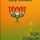 BJP Mobile Theme