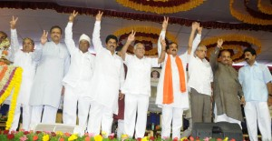 CM with Ministers at Vikasa Sankalpa Utsava