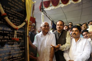 Chief minister B S Yeddiyurappa inagurated the Traffic & Transit Mangement centre  in Bangalore on 31.08.2009.Sri R Ashok ,minister for Transport and Sri Anant Kumar mp were present.