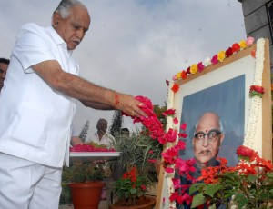 Chief minister B S Yeddyurappa Garlanded to portrait of ex chief minister Late S Nijalingappa on the occasion of 9th Death anniversary..(08.08.2009)