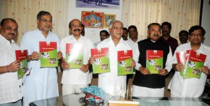 CM Released  Namma Sadana Hegirabeku Compiled by Law Minister Suresh Kumar