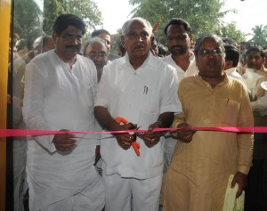 Chief Minister B S Yeddyurappa inaugurated Developemental works @ Mudhol  Bagalakote Dist
