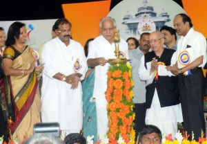 cm inagurated new education programme