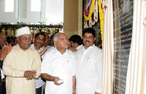 Chief minister B S Yeddyurappa inaugurated the  KSIT educational Golden Jubilee Building in Bangalore on 25.09.2009.Sri Katta Subramanya Naidu,minister  for information and Sri R Ashok ,minister for Transport were present.