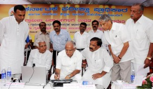 Chief Minister B S Yeddyurappa inaugurated CET Coaching Classes by Karnataka Examination Authority & Inaugurated Building @ VHD Home Science College.Higher Education Minister Aravind Limbavali, PWD Minister C M Udasi Medical Education Minister Ramachandra Gowda MLA Dinesh Gundu Rao seen in pic