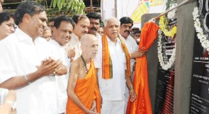 Chief Minister B S Yeddyurappa laid foundation for Shifting of Nandihally,Kakkaragola,Shaliganuru,Karadola & Kuntgavatioji  villages in eTq Kopcenuepala Dist.Revenue Minister Karunakara Reddy,Dist Minister Govind Karjola,Agriculture Marketing Minister Shivaraj Tangadagi,MP Anantha Kumar,Shivarame Gowda Vishv eshvara Theertha Swamiji of Pejavara Mutt seen in pic