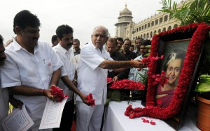 chief minister B S Yeddyurappa offered flowers To The Former Prime minister Smt Indira Gandhi  portrait  on The occasion of National Integration week