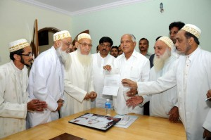 His Highness Dawoodi Bohra Community presented cheq rs 25 lakhs to chief minister calamity fund on 04.11.2009