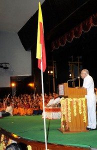 Chief minister B S Yeddyurappa ,addressing in kannada Rajyotsava program at Ravindrakalakshetra on 01.11.2009. organized by public education Dept.