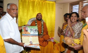Chief minister B S Yeddyurappa released calender of 2010 at Ramachandra Mutt on 21.11.2009 in Bangalore.