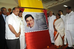 Chief Sri B S Yeddyurappa released stamp on Dr Rajkumar on 01.11.2009 in Bangalore.Sri Jayarame Urs,secretary for information Dept, Sri Basavaraj Bommai,minister for irrigation,Smt Parvatamma Rajkumar,Sri Roshan Baig and  Sri Rehman Khan were present.