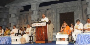 Chief Minister B S Yeddyurappa speaking after inauguration of VISHVA TULU SAMMELANA @ Ujire D K District Sri .Veerendra Hegde,Home Minister V S Acharya, seen in pic