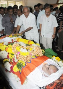 CM's Last Tribute to S Kailas h,MLC