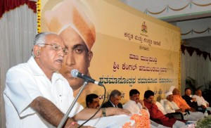 chief minister B S Yeddyurappa addressing in Sri Kengal Hanumanthaiah s centenary valedectory function in Bangalore on 01.12.2009