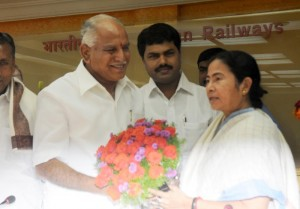 cm ,central minister  and mp