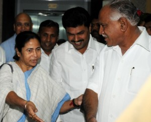 cm ,central minister  and mp arriving