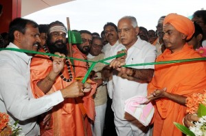 chief minister B S yeddyurappa inaugurated the Sri Someshwara Sabha Bavana  in Bangalore on 06.12.2009 .sri Rambapuri Jagad Guru Baalehonnur were present