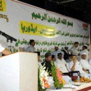 CM in Iftar party