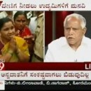 CM BS Yeddyurappa in TV9 -Part 3