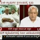 CM BS Yeddyurappa in TV9 -Part 6