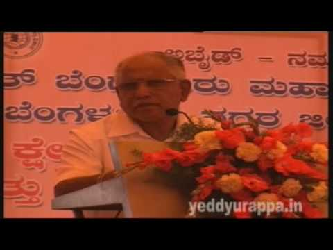 Sri B S Yeddyurappa at Maasthi