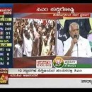 Dr. BS Yeddyurappa- Press Meet