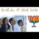 BJP Video 5