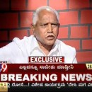 "TV9 - Yeddyurappa Exclusive Interview of His Future Politics : ""Dari Yavudayya"""