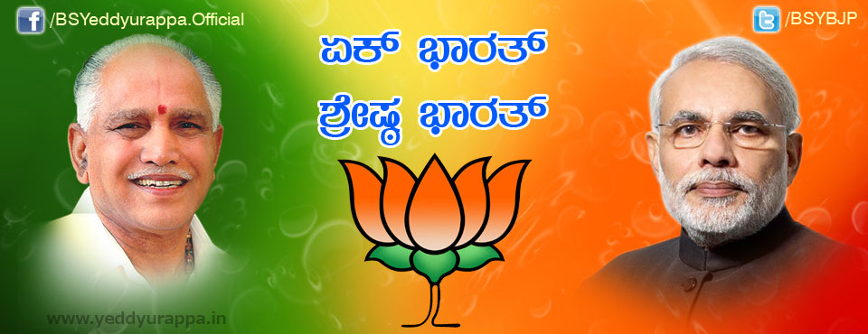 Banner-5_Election-2014