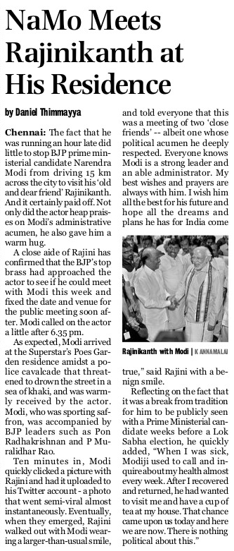 INDIAN EXPRESS 14-04-2014, Page 10