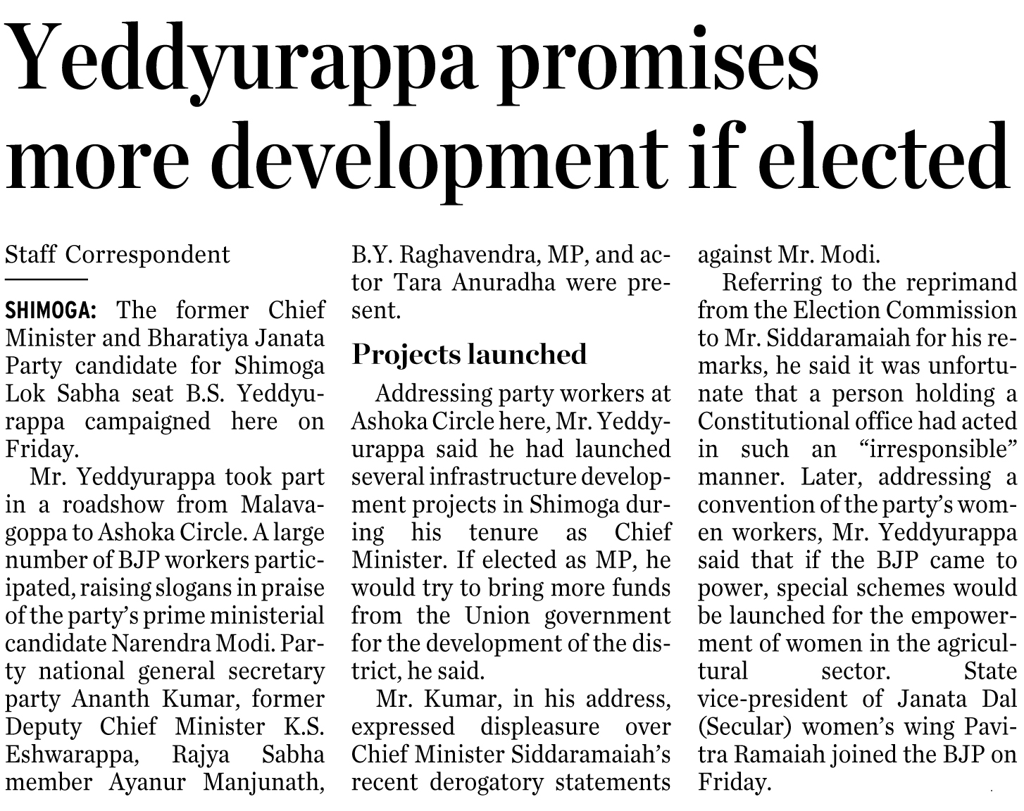 THE HINDU 12-04-2014 Page 6