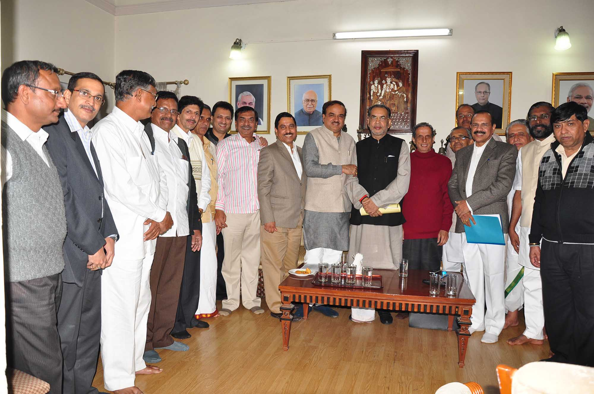 High Level Meeting on Arecanut 16-12-2014 1