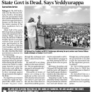 State Govt is Dead, Says Yeddyurappa