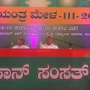 Renowned initiative undertaken by VCE College, Puttur to promote Agricultural Equipments Innovation