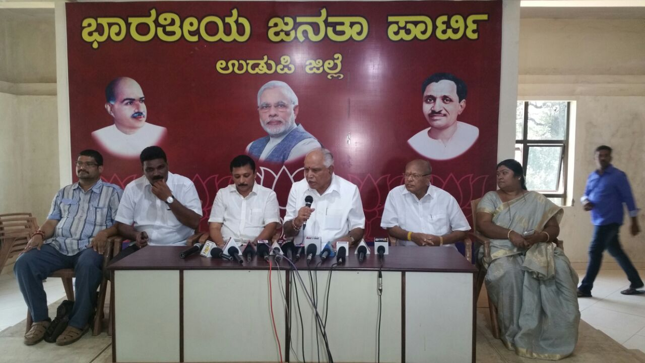 Press conference at Udupi