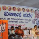 Addressed ‪‎VikasParv‬ public meeting at Bengaluru on 2 years achievements of Narendra Modi led ‪‎NDA‬ Govt.