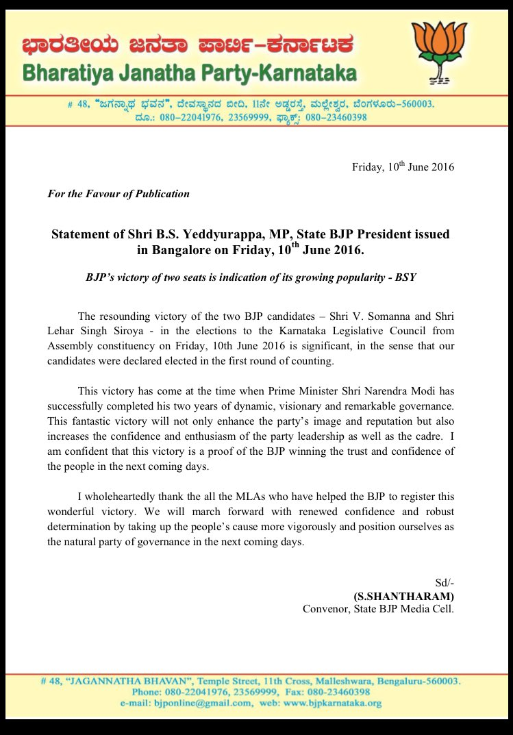 BSY BJP Victory in MLC Election 2016 1