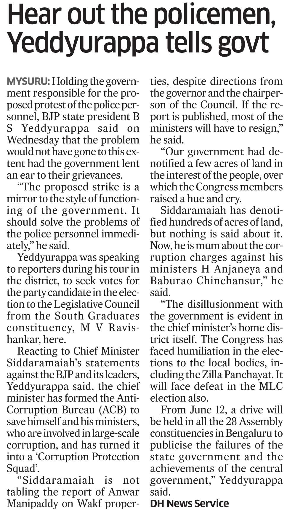 Deccan Herald  2-06-2016 , Page 5