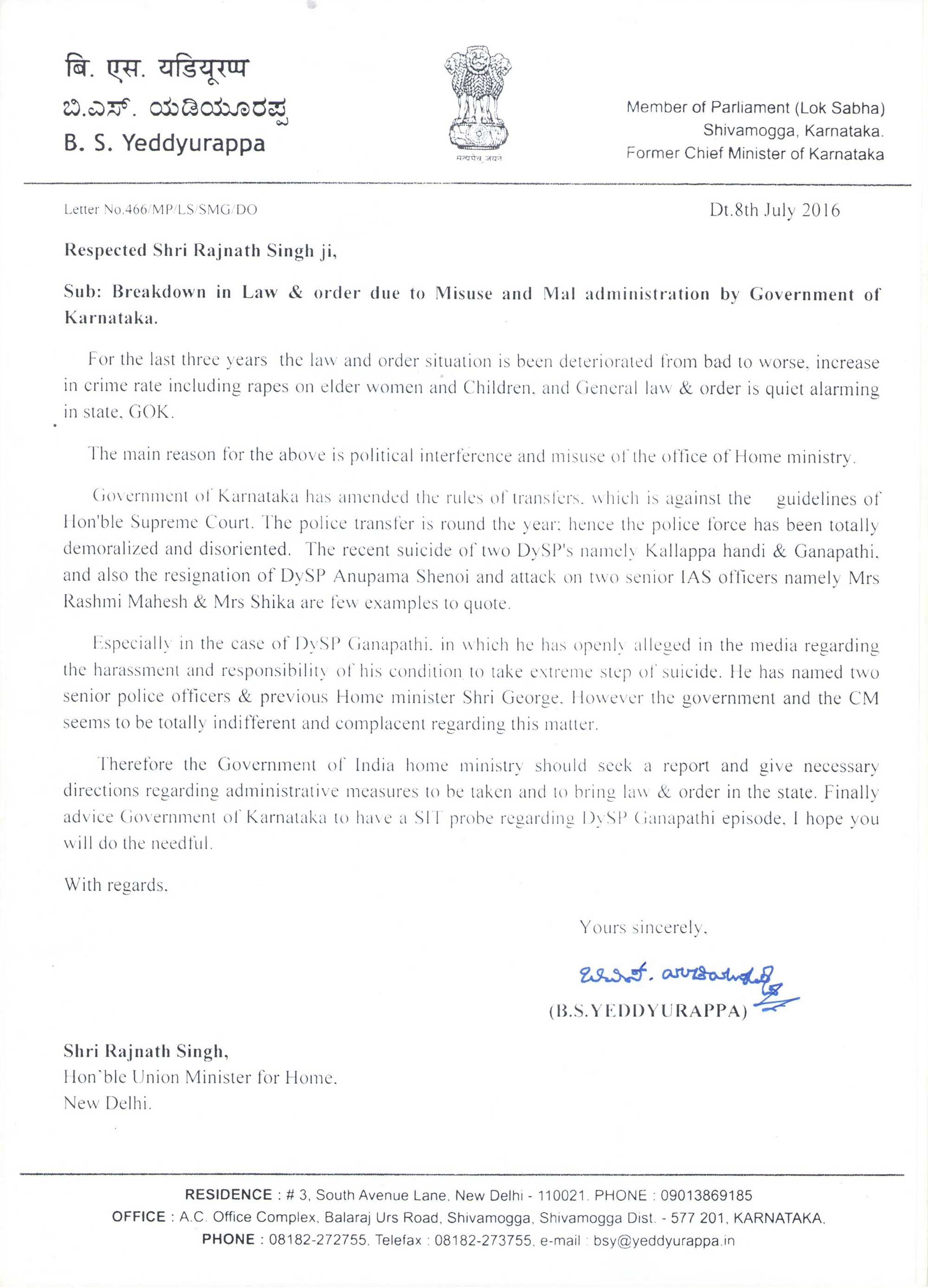BSY Submitted Letter to Rajnath Singh 8-7-2016 1