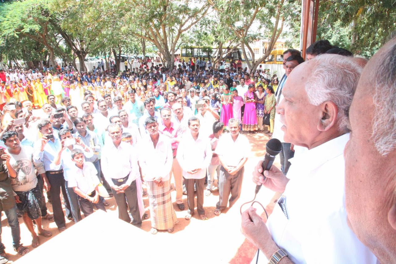 BSY AT CHITRADURGA 2