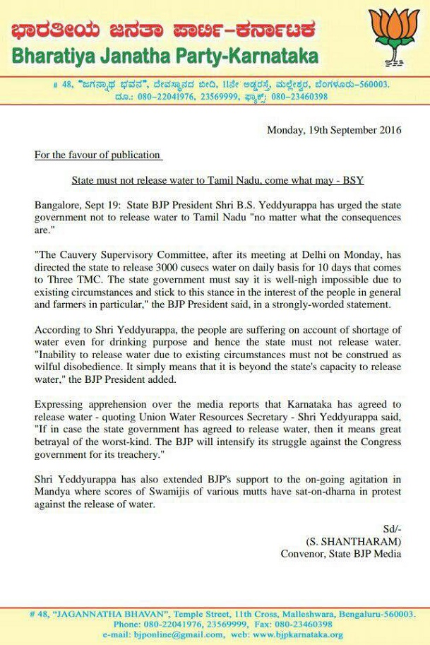 BSY Statement on Cauvery 19-9-2016 English