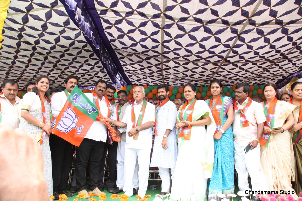 Kadur Taluk's newly nominated BJP President & Office Bearers took charge today 2