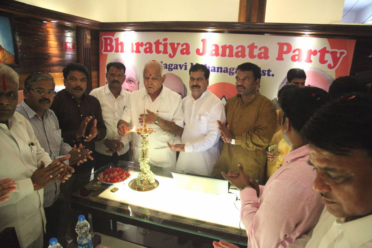 BSY  Inaugurated Belagavi's BJP office today