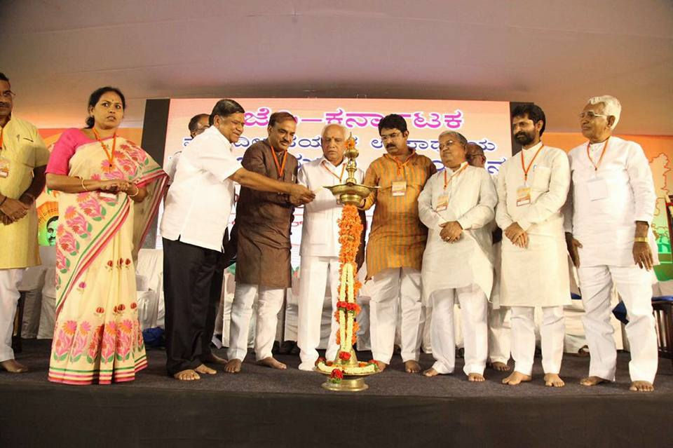 bjp-orientation-program-for-bjp-office-bearers-at-bengaluru-2016-1