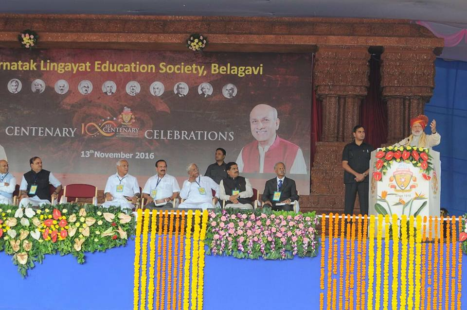 participated-at-the-centenary-celebrations-of-karnataka-lingayat-education-society-addressed-by-sh-narendra-modi-at-belagavi-3