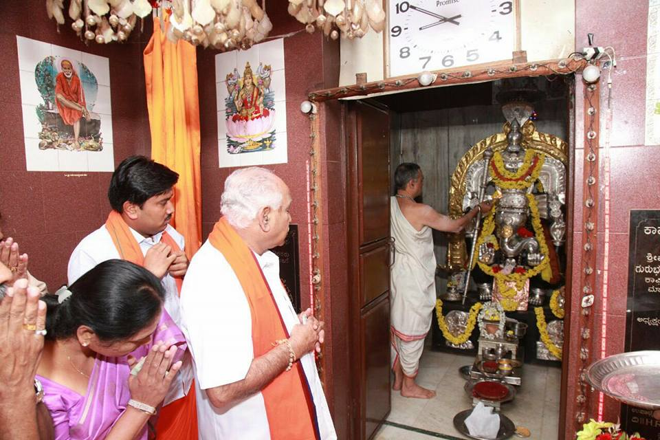 bsy-participated-at-the-datta-jayanti-celebrations-at-dattapeeta-chikkamagaluruprayed-for-the-welfare-of-state-people-3