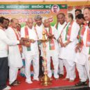 Addressed party's district booth workers meet in Haveri
