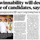 Only winnability will decide choice of candidates,say BSY