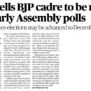 BSY tell BJP cadre to be ready for early Assembly polls