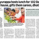 Yeddyurappa hosts lunch for 102 Dalits at his house, gifts them sarees, dhotis